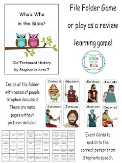 https://www.biblefunforkids.com/2015/01/stephen.html