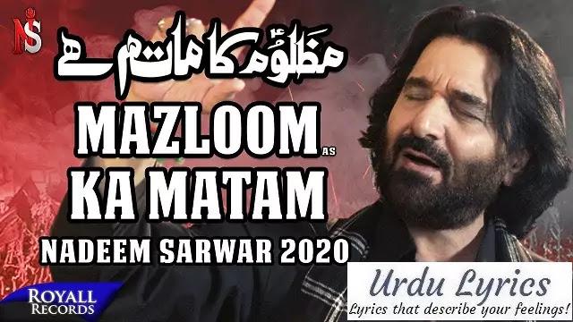 Mazloom Ka Matam Noha Lyrics - Nadeem Sarwar 2020