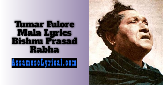 Tumar Fulore Mala Lyrics