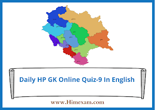 Daily HP GK Online Quiz-9 In English