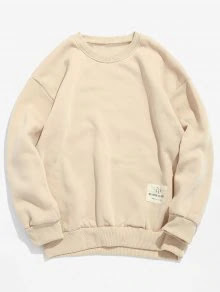 Patch Detail Solid Fleece Sweatshirt - Light Khaki M