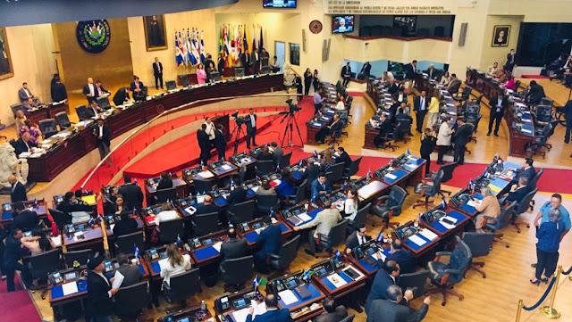 Parlamento salvadoreño aprueba préstamo con el Banco Centroamericano para fortalecer la Fiscalía