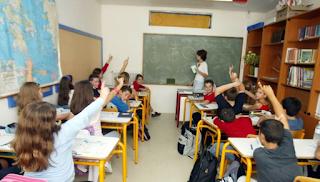 Και η ΟΛΜΕ κατά των ιδιωτών: Εξω οι χορηγίες και οι δωρεές από τα σχολεία!