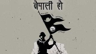 Nepali Ho - Raila Roka & VTen Lyrics