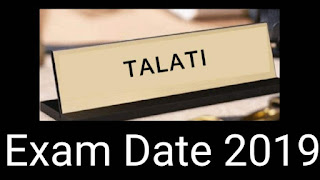 Gujarat GPSSB Talati Exam date 2019