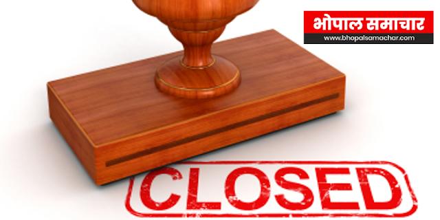 HOW TO CLOSE BANK ACCOUNT IN HINDI | बैंक अकाउंट कैसे बंद करें