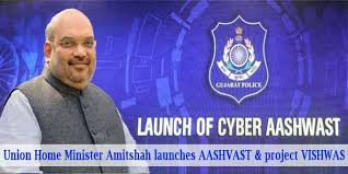"""India's First Cybercrime Prevention Unit """"AASHVAST"""" Launched In Gujarat."""