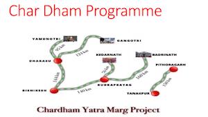 Char Dham Programme