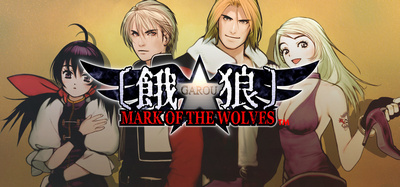 garou-mark-of-the-wolves-pc-cover-www.ovagames.com