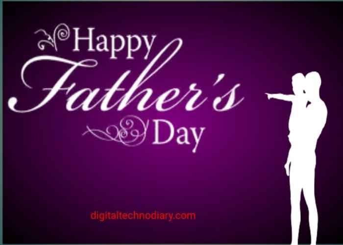 फादर्स डे शुभेच्छा - Father's day wishes , Quotes in Marathi