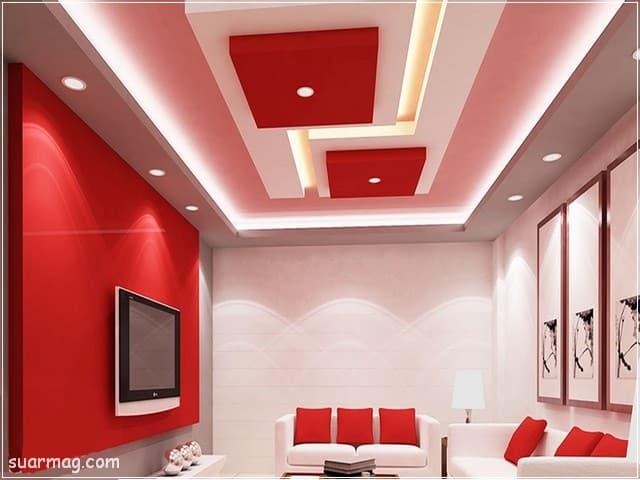 اسقف جبس بورد للصالات 8 | Gypsum Ceiling For Halls 8