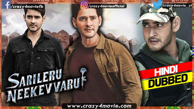 Sarileru Neekevvaru Hindi Dubbed Movie
