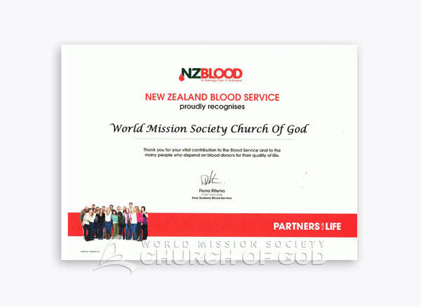 2015-03-23 New Zealand Auckland Blood Institute Certificate of Appreciation