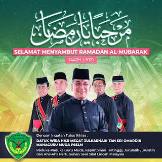 Ramadhan2021