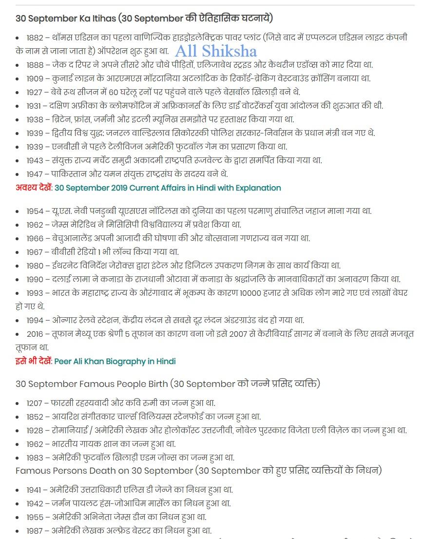 History of 30 September,