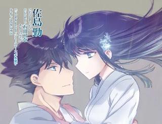 Mahouka Koukou no Rettousei (LN) Volume 23