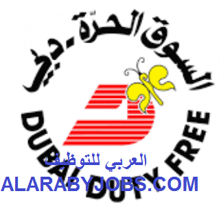 dubai duty free careers