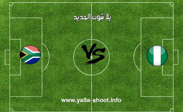 نتيجة مباراة نيجيريا وجنوب افريقيا اليوم الأربعاء 10-7-2019 يلا شوت الجديد في كأس الأمم الأفريقية
