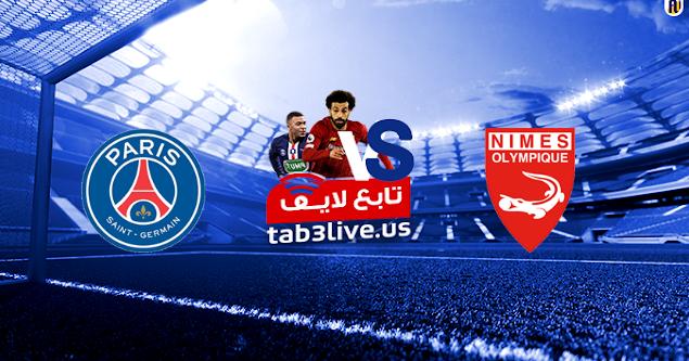 مشاهدة مباراة  باريس سان جيرمان ونيم بث مباشر اليوم 2020/10/16 الدوري الفرنسي