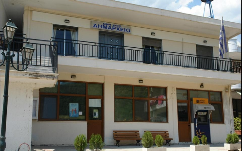Δήμος Μύκης: Απαλλάσσονται τα ΑΜΕΑ από τα δημοτικά τέλη – Αιτήσεις