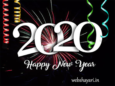 beautiful happy new year 2020