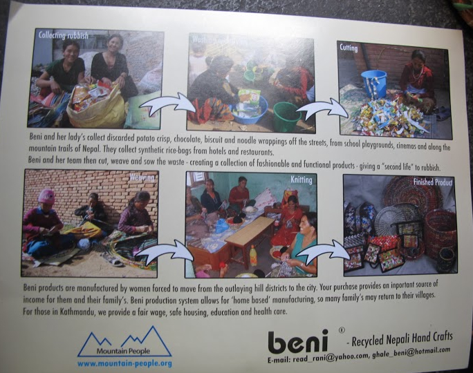 Beni Recycled Handicrafts From Nepal