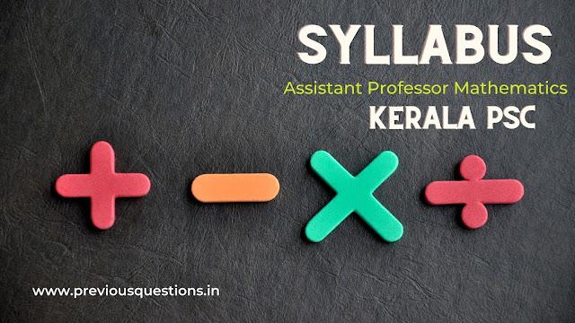 Assistant-Professor-Mathematics-Syllabus