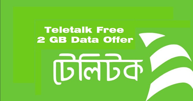 Teletalk 2 GB Free Data