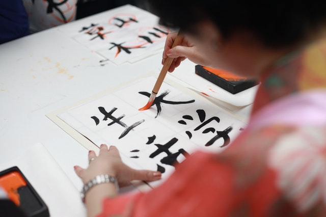 7 Cara Mudah belajar Bahasa Jepang