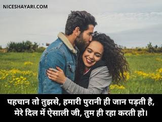 jija sali non veg sms in hindi