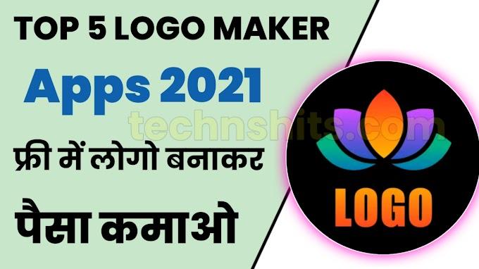 Top 5 Logo Maker Apps 2021