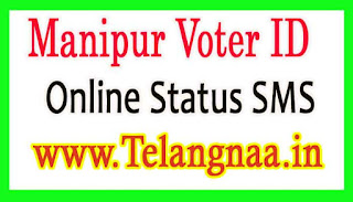 Election Voter ID Card Status through SMS