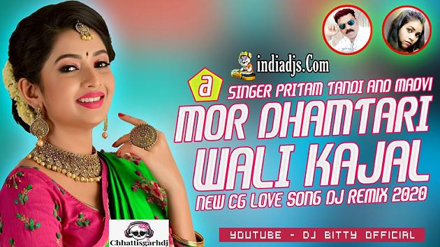 Ye Mor Dhamtari Wali Kajal dj Bittty 2020