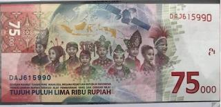 Mata uang Rp 75.000 Edisi Hut RI yang ke 75