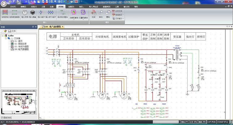 Wiring Diagram Program from 1.bp.blogspot.com