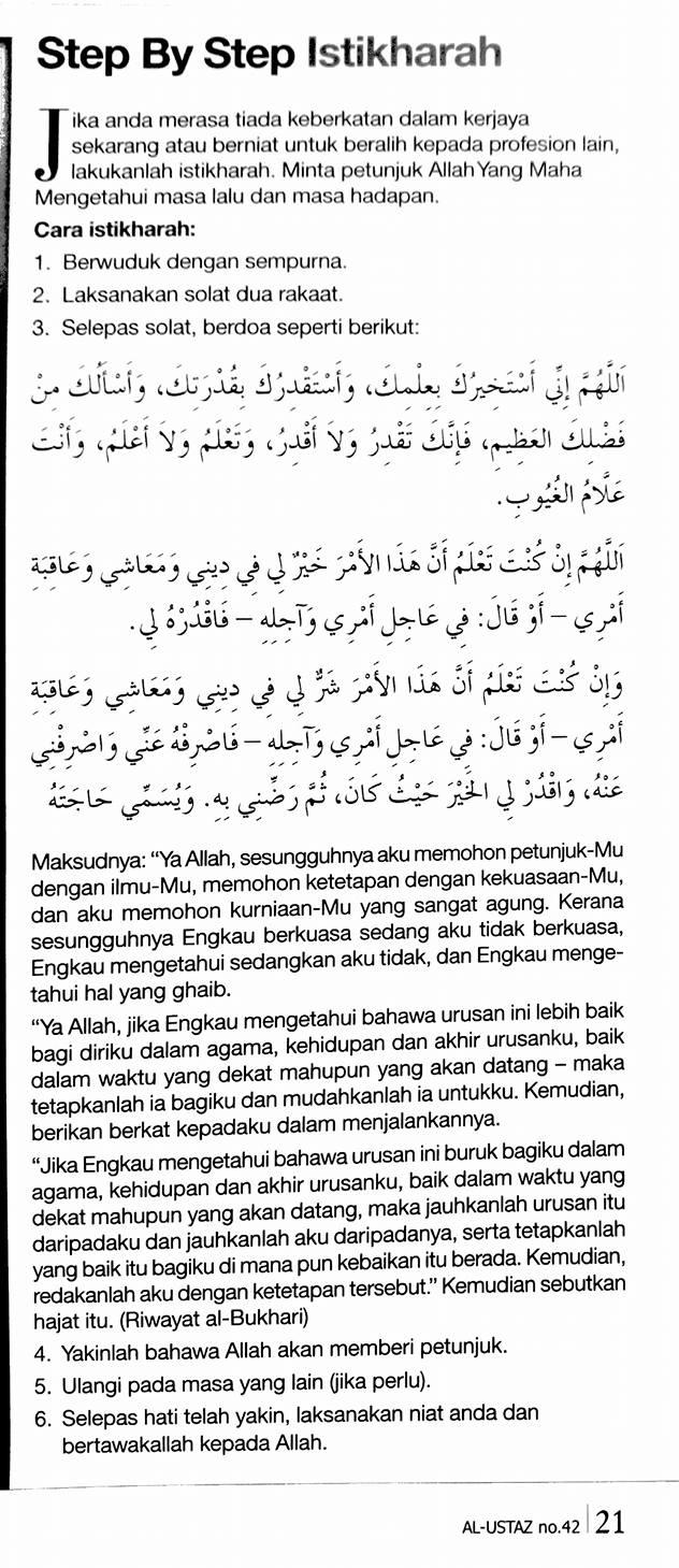 Step by step Istikharah