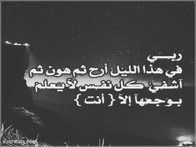 احلى بوستات للفيس بوك مكتوبه 16 | Best written Facebook posts 16