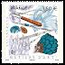 Philatélie, timbre Métiers d'Art - Plumassier
