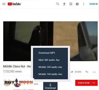 برنامج SnapTube عملاق التحميل من  اليوتيوب للكمبيوتر snaptube for pc