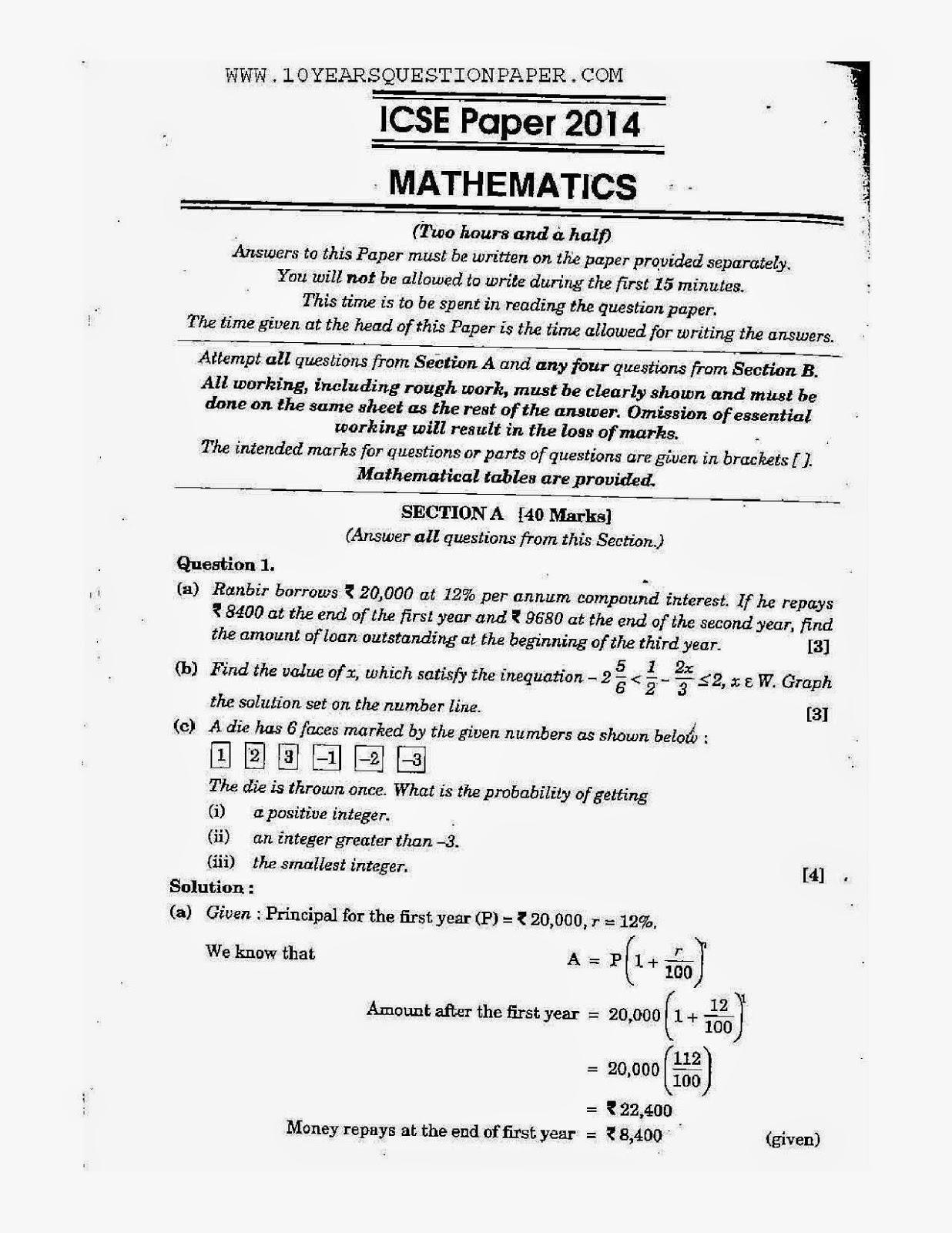 Maths Test Paper For Class 7 Icse