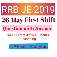 RRB JE 26 May 2019 First Shift Answer Key
