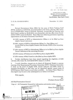 revised-rrs-of-mts-postman-provisions-regarding-appointment-on-the-basis-seniority-cum-fitness
