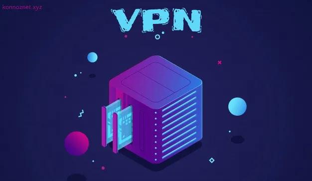 أفضل برامج VPN مجانا لعام 2020