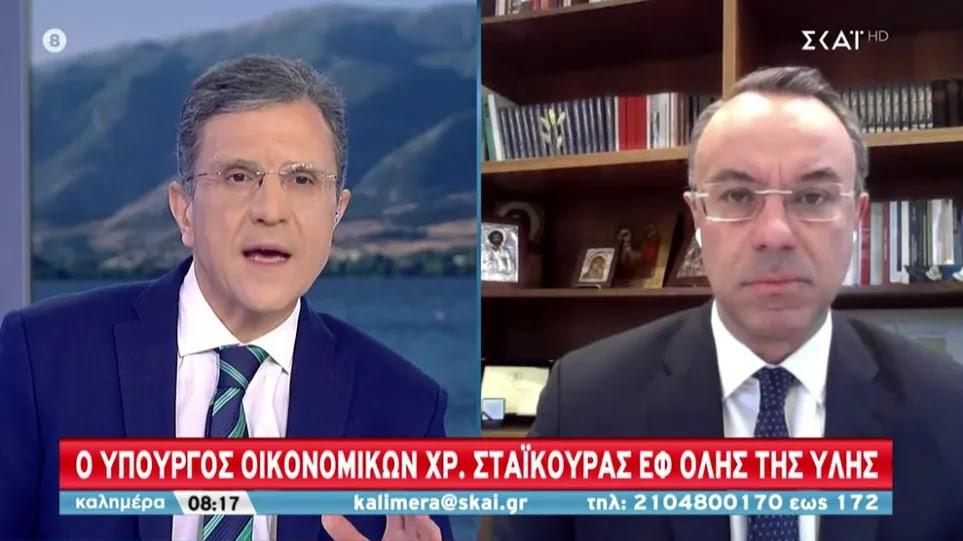 Τέλη κυκλοφορίας 2021 - Taxisnet: Εκπνέει η προθεσμία πληρωμής - Δεν θα δοθεί παράταση, λέει ο Χρήστος Σταϊκούρας