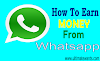 How To Earn Money From Whatsapp? How To Make Money From Whatsapp?