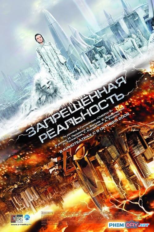 Chiến Binh Thép - The Interceptor (2009)