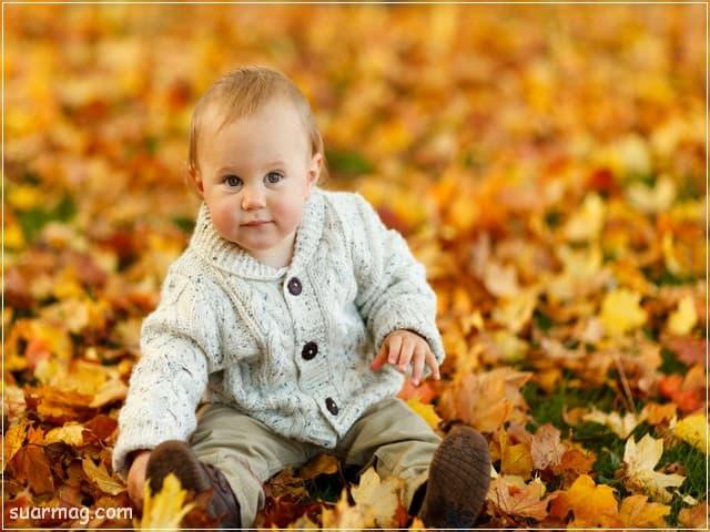 صور اطفال - اطفال كيوت 4 | Children Photos - Cute Kids 4