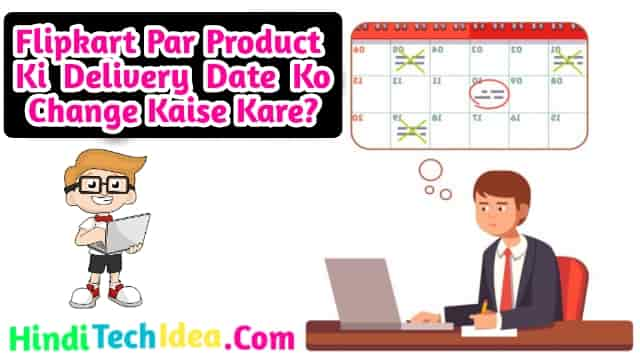 Flipkart Par Product Ki Delivery Date And Address Change Kaise Kare
