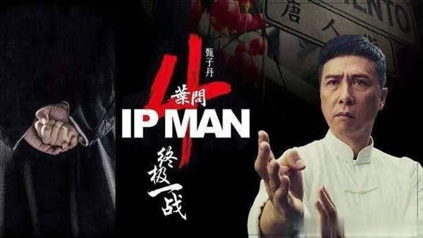 ulasan Review Film Ip Man 4 The Finale (2019)