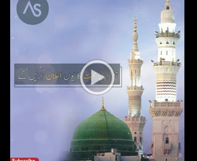 whatsapp islamic videos free download, islamic whatsapp status free download,